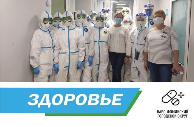 В п.Селятино вновь заработал инфекционный госпиталь.