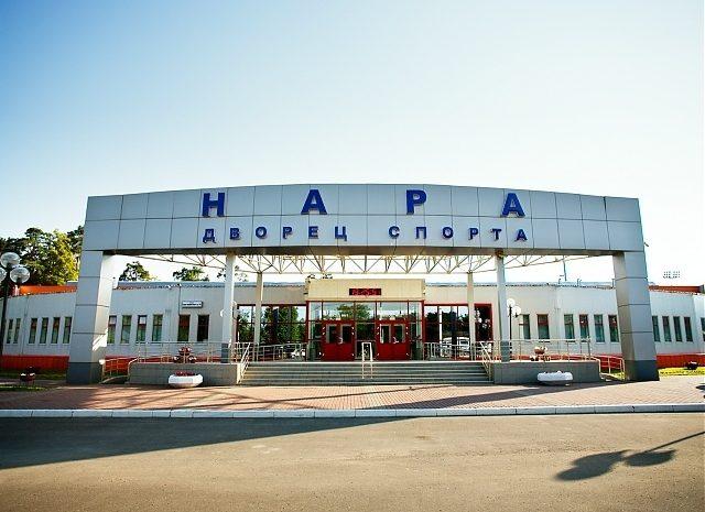 Дворец спорта «Нара» — 14 лет!
