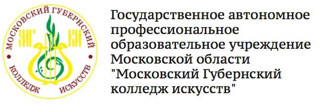 «Московский губернаторский колледж искусств» открывается и в Наро-Фоминске!