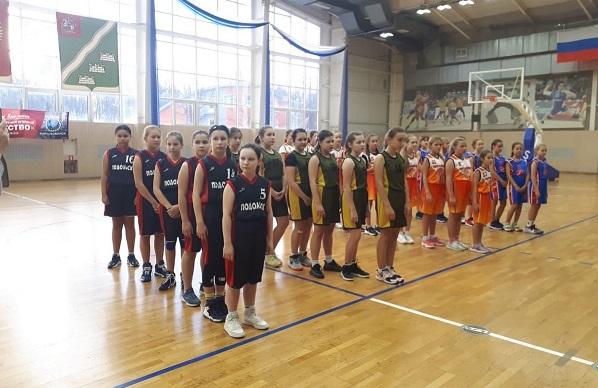 Турнир по баскетболу «Первый старт»